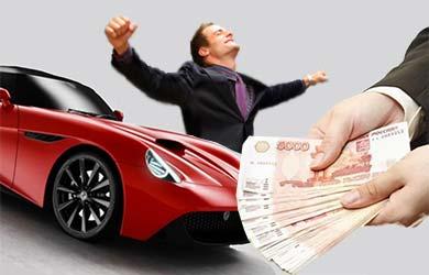 Как получить кредит на автомобиль от банка ВТБ 24 без первого взноса
