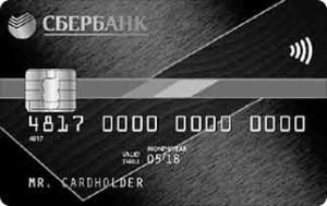 дебетная платиновая карта сбербанка