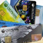 виды дебетовых карт сбербанка в 2017-2018 годах